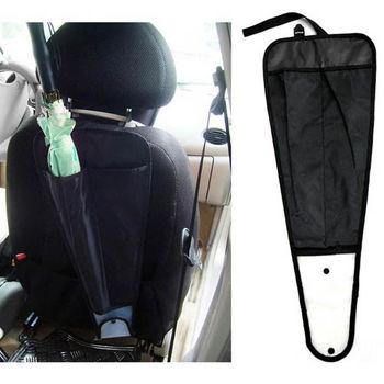 E. City 汽車用椅背式雨傘套