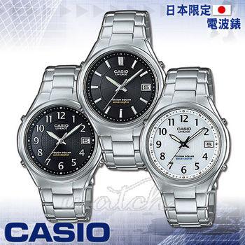 CASIO 卡西歐】日本內銷款_電波_太陽能_不鏽鋼錶帶男錶(LIW-120DEJ)