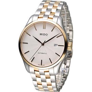 美度 MIDO Belluna II 80小時動力儲存機械錶 M0244072203100