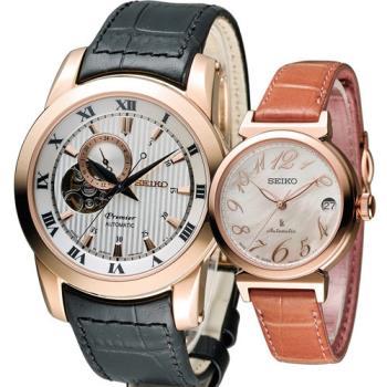 SEIKO 寵愛時尚機械對錶  (4R39-00L0G)(4R35-00J0G)