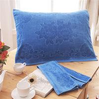 HO KANG 繽紛純棉枕巾-深藍 2入