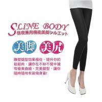 SLINE BODY七大雕塑九分美體褲-超值3入組(厚片甜心款)