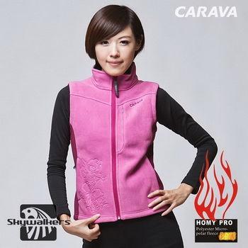 CARAVA《女款厚刷毛背心》 400g/m2超厚保暖透氣Fleece羔羊刷毛!!