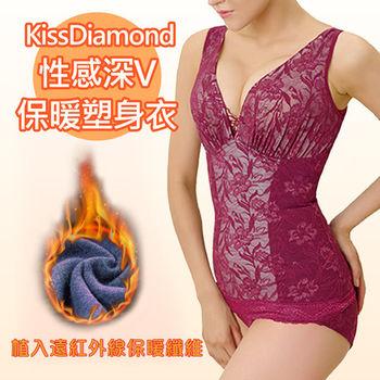 【KissDiamond】性感深v發熱塑身衣-H902-酒紅(布料植入遠紅外保暖纖維)