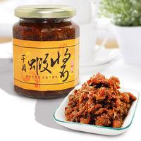 那魯灣 富發干貝蝦醬265公克5罐