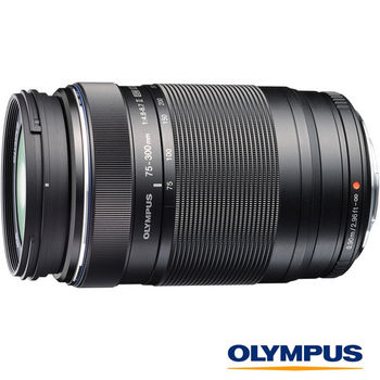 OLYMPUS M.ZUIKO DIGITAL ED 75-300mm F4.8-6.7 II 望遠鏡頭(公司貨)