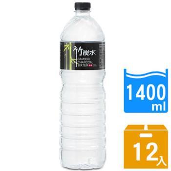 奇寶 竹炭礦泉水1400ml(12瓶/箱)