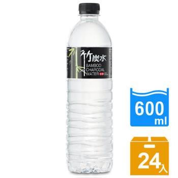 奇寶 竹炭礦泉水600ml(24瓶x2箱)