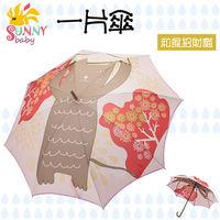 Sunnybaby生活館 一片無接縫傘 和風招財貓