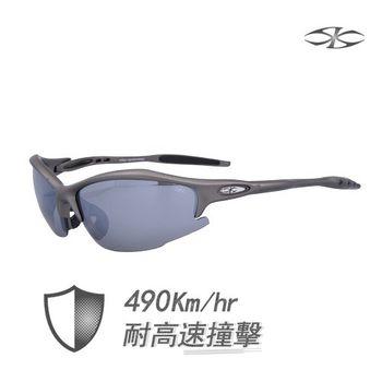 【Sky】專業級防爆運動太陽眼鏡 Brook