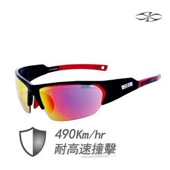 【Sky】專業級防爆運動太陽眼鏡 Scott REVO