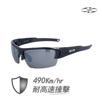 【Sky】專業級防爆運動太陽眼鏡 Scott