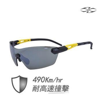 【Sky】專業級防爆運動太陽眼鏡 Raymond鋒芒黃