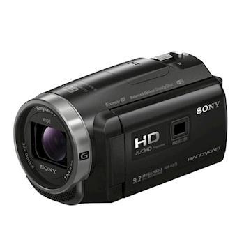 SONY HDR-PJ675 Full HD投影高畫質數位攝影機(公司貨)