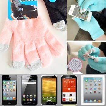i 美麗-粉色觸屏手套(買一雙送一雙)