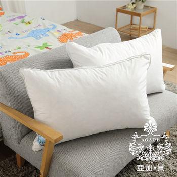 【AGAPE亞加‧貝】《MIT台灣製造-立體羽絨枕》100%水鳥羽毛 舒柔立體羽絨枕(SEK認證 百貨專櫃同款)-行動