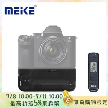 Meike 美科 SONY A7 II Pro 垂直手把 (VG-C2EM) 公司貨-附遙控器