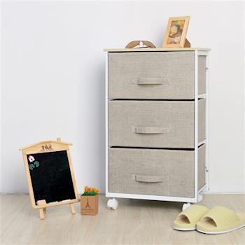 IKLOO宜酷屋_日系上木板三層抽屜收納櫃