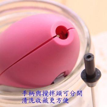 i 美麗-電動打蛋咖啡攪拌器