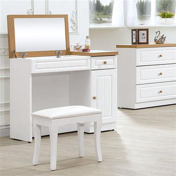 【時尚屋】[G16]鄉村風3尺純白鏡台-含椅子G16-019-4