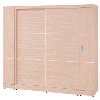 【時尚屋】[G16]雅典7尺栓木衣櫥G16-024-1