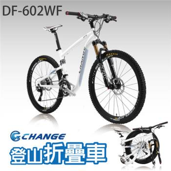 DF-602WF-行動