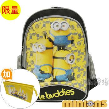 【小小兵MINIONS】書包+筆袋-俏皮雙層學童款(黑色)