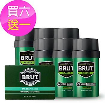 【美國 BRUT】經典原味體香膏X6加贈經典古龍皂*1(2.5oz/70g)