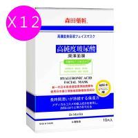 Dr.Morita森田藥粧 高純度玻尿酸潤澤面膜(12盒一箱)