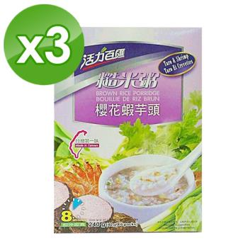 活力百匯 櫻花蝦芋頭糙米粥3盒   (6包/盒)