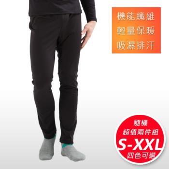 3M吸濕排汗技術 保暖褲 發熱褲 台灣製造 男款2件組(黑色+隨機)