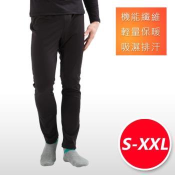 3M吸濕排汗技術 保暖褲 發熱褲 台灣製造 男款 晶鑽黑