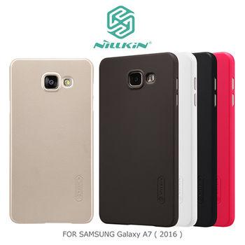 【NILLKIN】SAMSUNG Galaxy A7(2016) 超級護盾保護殼