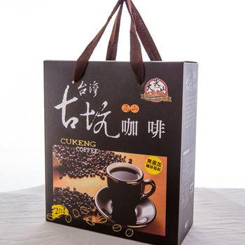 【TGC】雲林古坑高山2合1咖啡禮盒-50入-行動