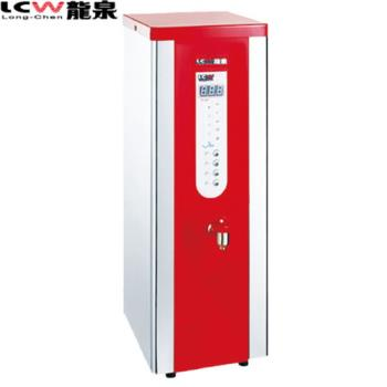 【LCW 龍泉】數位單熱桌上型開水機 (LC-026A)