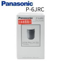 Panasonic 國際牌 濾心 P-6JRC  (2入)