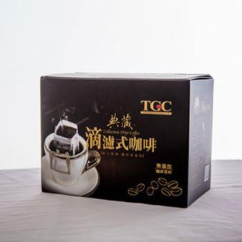 【TGC】典藏-綜合特調滴濾式咖啡6入
