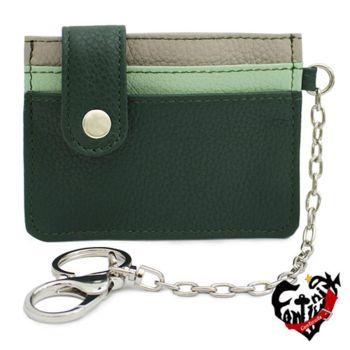 【Continuita 康緹尼】台灣手工真皮包 MIT 真皮多層卡片錢包鑰匙圈