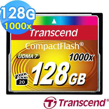 【創見Transcend】128G 頂級旗艦款 1000x CF 記憶卡