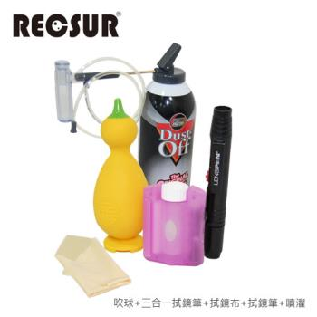 RECSUR 銳攝 RS-1314吹球+AS-746+FALCON強力噴罐+LENSPEN+拭鏡布 清潔組