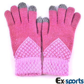 Ex-sports 觸控手套 智慧多功能(女款-501)