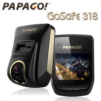 PAPAGO! GoSafe 318 Sony Sensor夜視之王行車記錄器