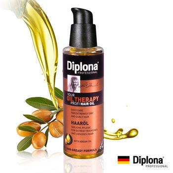 【德國Diplona Profi專業級】Argan摩洛哥堅果護髮油100ml(極度受損使用)
