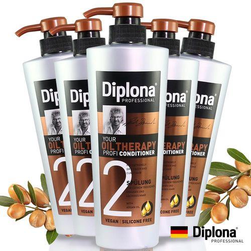 【德國Diplona Profi專業級】Argan摩洛哥堅果油潤髮乳600ml(買五送一)
