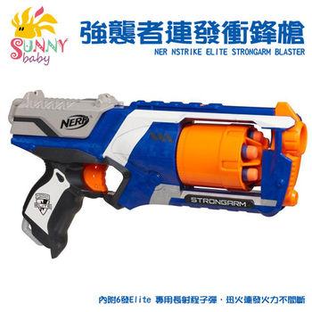 【Sunnybaby生活館】強襲者連發衝鋒槍