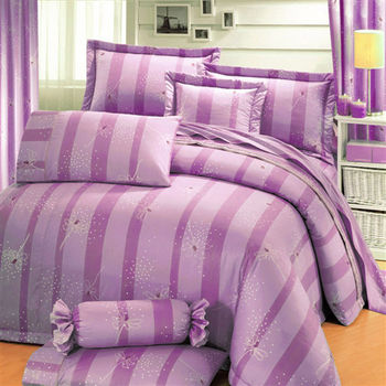 艾莉絲-貝倫 夢幻天堂-單人三件式(100%純棉)鋪棉兩用被套床包組(紫色)