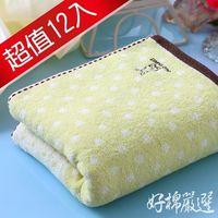 【好棉嚴選】台灣製卡洛兔波爾卡圓點款 清爽柔和 純棉毛巾12入組(黃綠)