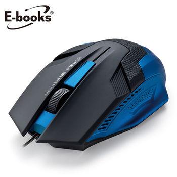 E-books M27電競1600CPI光學滑鼠