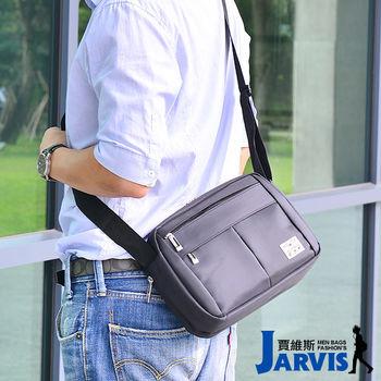 Jarvis 賈維斯 側背包 休閒公事包-SJF-A016