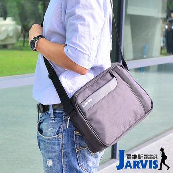 Jarvis_賈維斯 側背包 休閒多功能-LEAD-8806-1